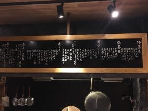 新宿黒ボード